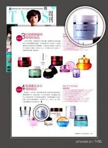 TVBS周刊9月號