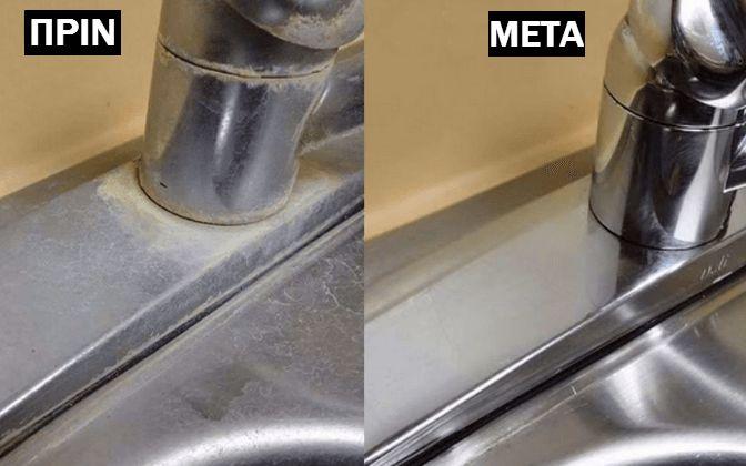 Δείτε πώς θα καθαρίσετε τέλεια ακόμα και τα πιο δύσκολα σημεία της κουζίνας:      Τα ντουλάπια της κουζίνας    Τα ντουλάπια της κουζίνας, τα οποία συχνά πιάνονται με λερωμένα από τροφές χέρια, συγκεντρώνουν συχνά βρώμικα λίπη. Για να τα