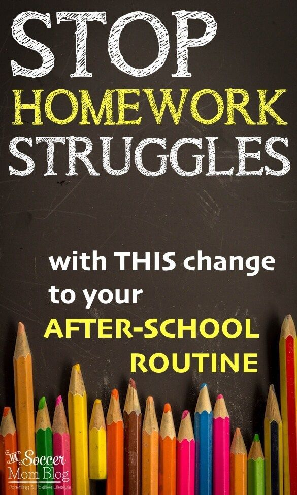 I finally figured out what should have been a no-brainer! THIS change to our after school routine made a world of difference. Everyone is happier and homework gets done without a fuss!