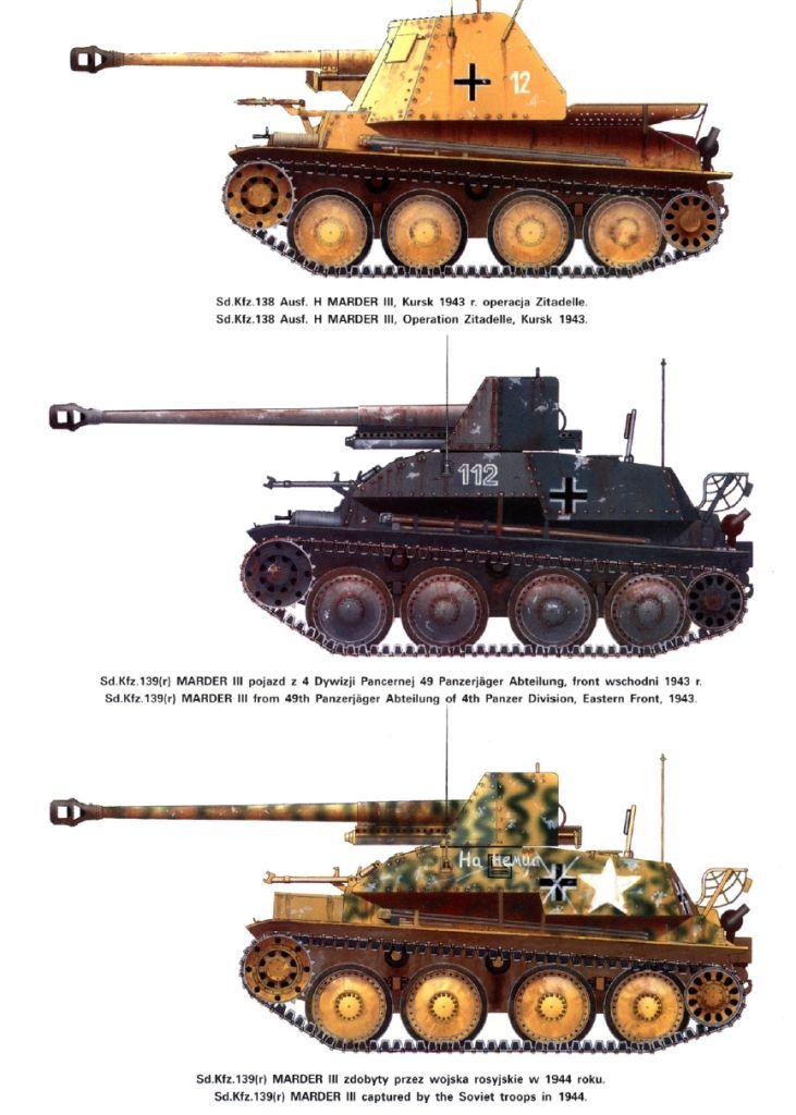 ✠ Marder III Ausf. M ✠