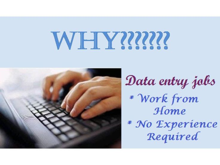Why Data entry #job??? You can #work from #home And no experience - data entry experience