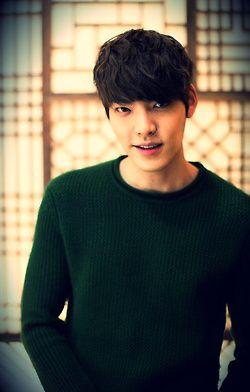 Kim Woo Bin :D