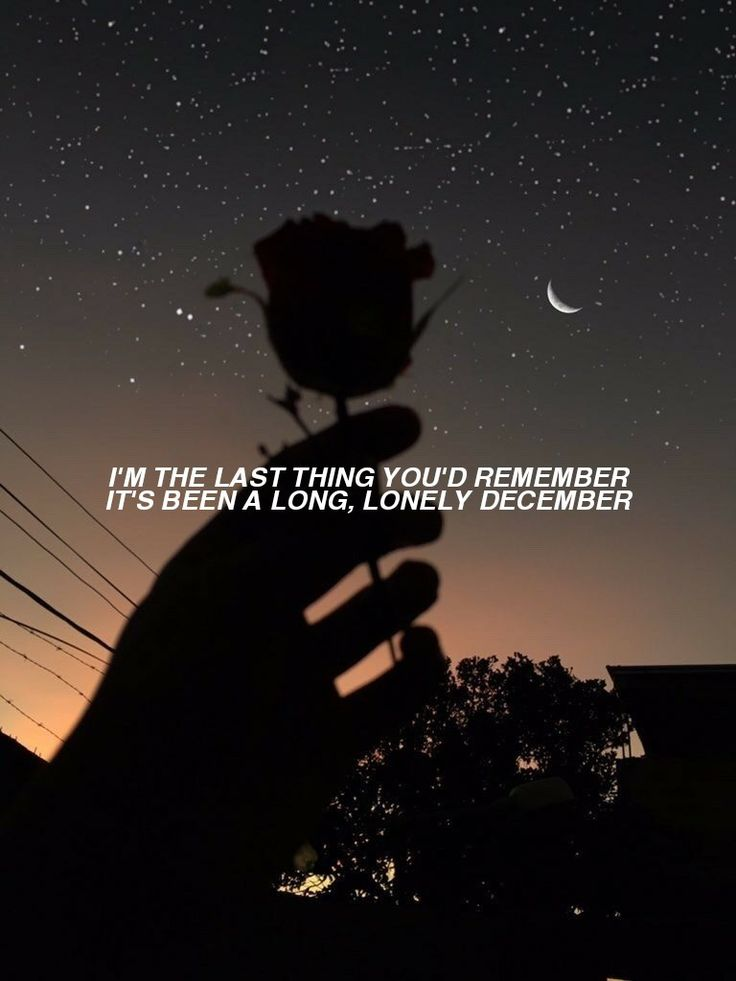 lyrics | Tumblr