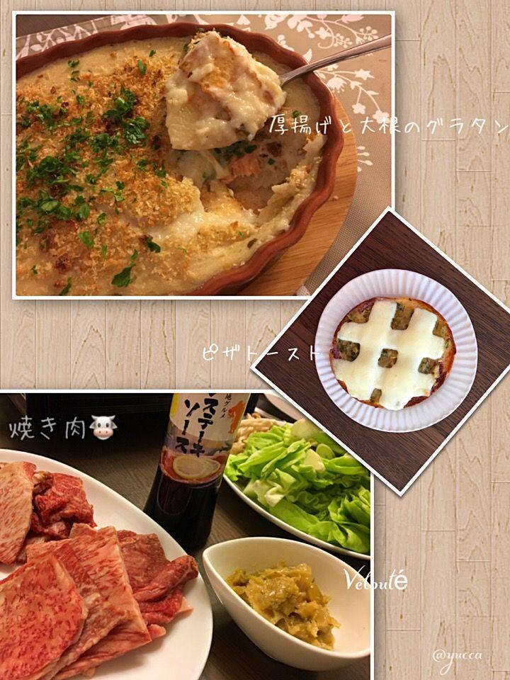 yucca's dish photo Miki        さんの料理 ネギのヴルーテ いろいろ活用しています | http://snapdish.co #SnapDish #レシピ #野菜料理 #トースト #グラタン