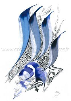 Calligraphie Arabe - Lumière