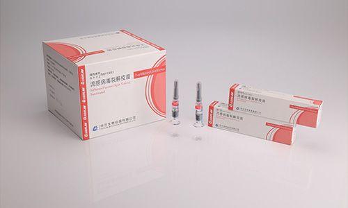 Hualan Bio's Influenza Vaccine has get WHO-PQ, China GMP,   Ukraine GMP, the Philippines GMP, CPP FDA.
