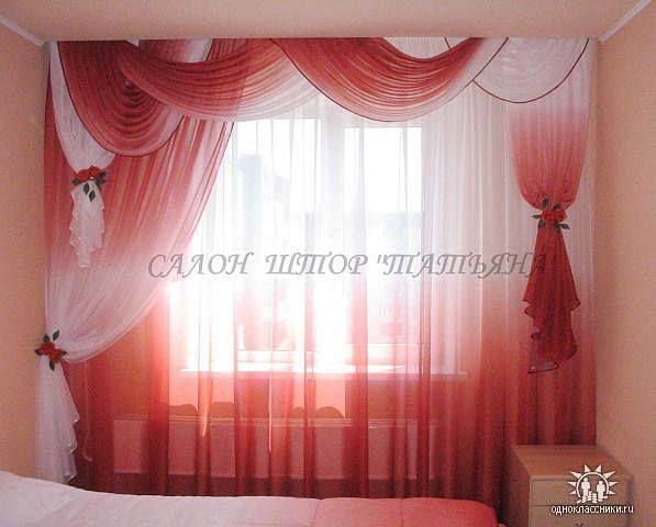 17 mejores imágenes sobre ventanas cortina en pinterest ...