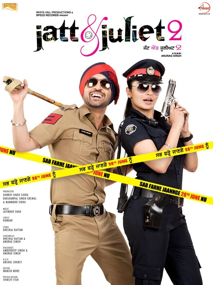 Jatt & Juliet 2 Official Poster , Teaser , Wiki & More