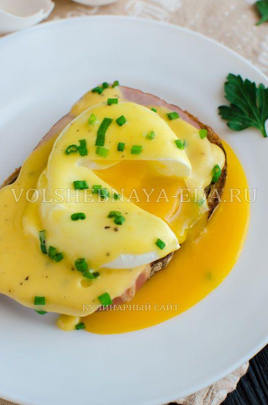 Пашотированные яйца и вкуснейший соус голландез на тостах - это и есть яйца Бенедикт. Приготовим?