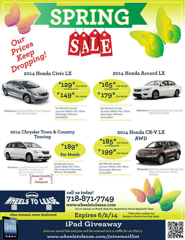 lease deals for memorial day