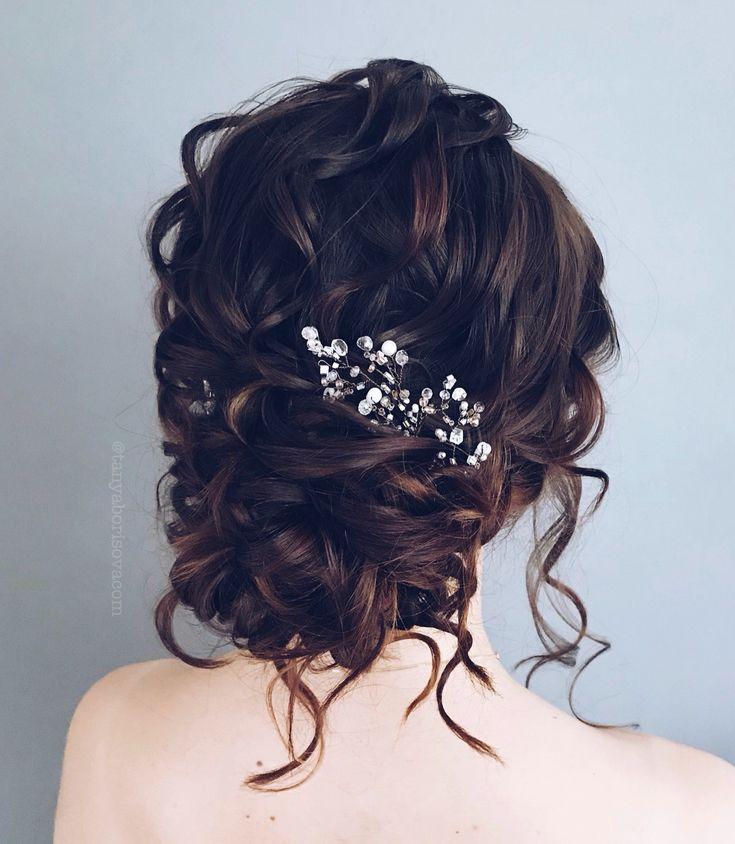 девайс обладает свадебные прически на длинных черных волосах фото время наполовину
