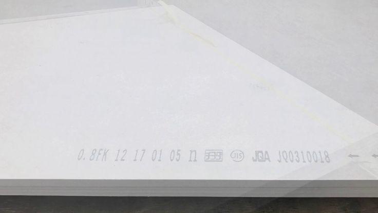 チヨダセラ「チヨダセラボード」けい酸カルシウム板(厚み12mm)