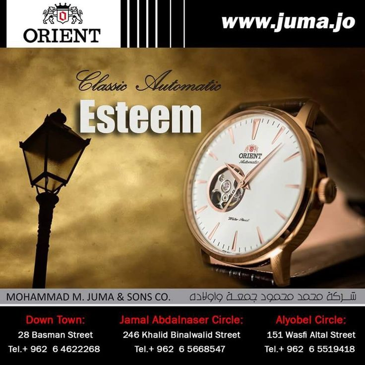 #orientwatch #orientwatches #wristwatch #CLASSIC #AUTOMATIC #luxury #fashion #esteem #watch #watches #orient #online #juma #jumajordan #jumastore #amman #jordan #jo  http://goo.gl/rwjDwZ