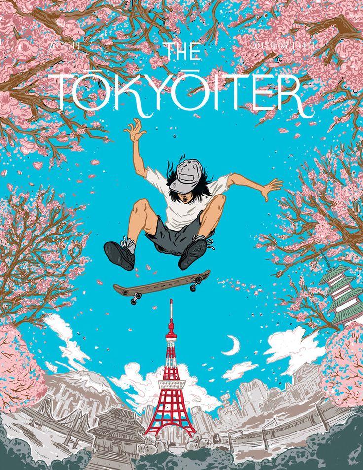 thetokyoiter_cover_05.jpg 750×971 pixels