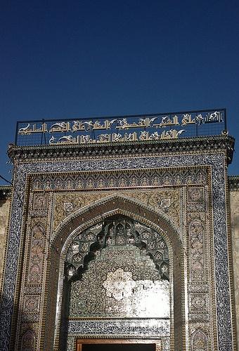 The door of the tomb of Imam Hussein, peace be upon him Iraq .. Karbala Rasoul Ali Nokia 808 باب ضريح الامام الحسين عليه السلام العراق .. كربلاء رسول علي نوكيا 808