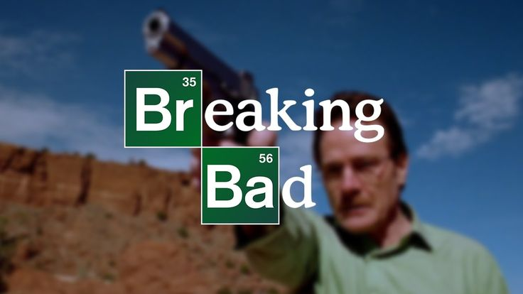 How the Concept of Change Drives the Narrative Forward in the Pilot Episode of Breaking Bad