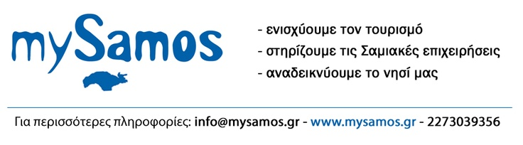 mySamos advertisement for Samos island free guide