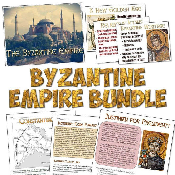 how did justinian revive the byzantine empire The byzantine empire started as the eastern roman empire in 330 ce when   the majority of the latin forces did not make it to the holy land  justinian wants  to revive the empire to its earliest and greatest form and.