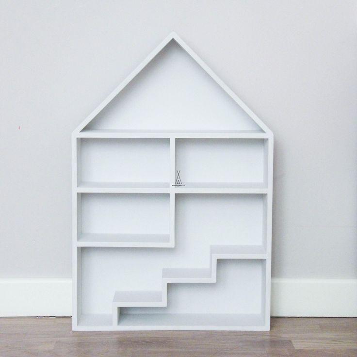 Полка-домик с лестницей (большой белый)