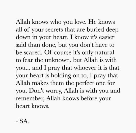Allah knows all our secrets.