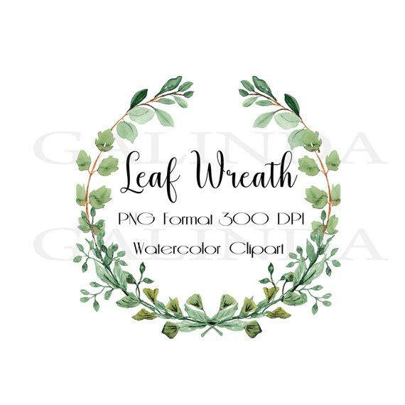 Watercolor Floral Frames Watercolor Leaf Frame Leaf Clipart Leaf
