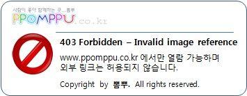 뽐뿌:앱정보 - [iOS,Android] 한국업체에서 만든 젤로보다 편리하면서 완전 무료인 무전기 앱 - 말로!(MALLO)