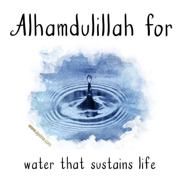 37. Alhamdulillah for water that sustains life #AlhamdulillahForSeries