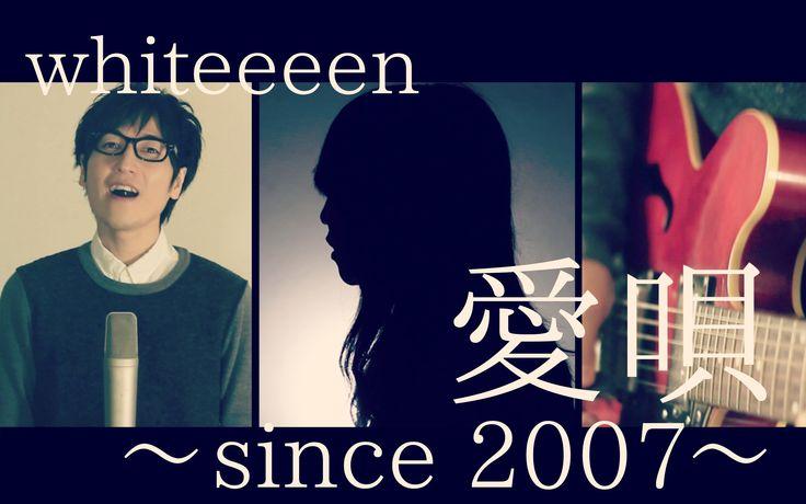 【English sub 好声音】Aiuta - whiteeeen - 愛唄~since 2007~ 『ストロボ・エッジ』主題歌(Kobaso...