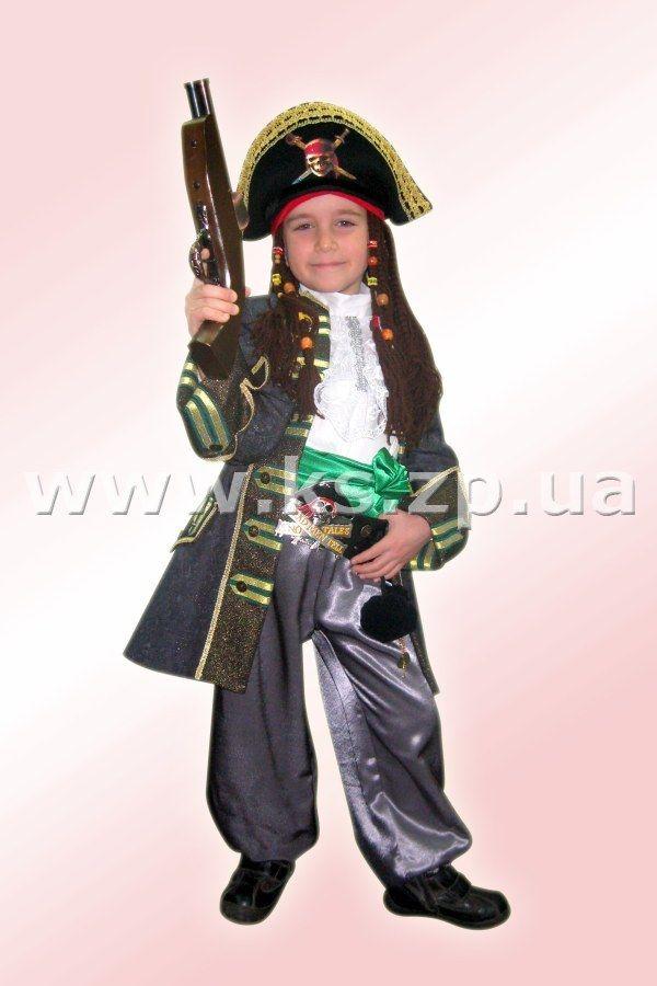 пиратские костюмы  | Карнавальные костюмы для детей ...