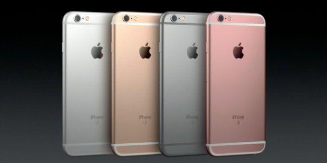 Az Apple nemrégiben megtartott keynote-jának egyik főszereplője az iPhone 6S volt, ami leginkább az új 3D Touch technológia, az erősebb hardver és a jobb kamerák miatt lehet érdekes.