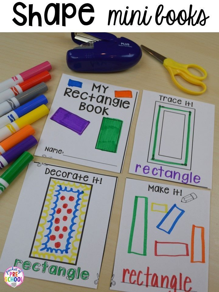 Shape mini book! Plus 2D Shapes activities for preschool, pre-k, and kindergarten. Shape mats (legos, geoboards, etc), play dough mats, posters, sorting mats, worksheets, & MORE.