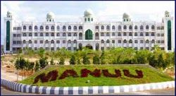 Maulana Azad National Urdu University Hyderabad invites applications for admission into various Undergraduate Postgraduate and Diploma/Certificate Programmes in Distance mode for the academic year 2017-18.  Programs details:Courses offeredPostgraduate Courses (2 Years)  M.A. Urdu M.A. English M.A. History.Undergraduate Courses (3 Years)  B.A. B.Sc. BZC (Life Science) B.Sc. M.P.C (Physical Science).Diploma Courses (1 Year)  Teach English Diploma in Journalism & Mass Communication.Certificate…