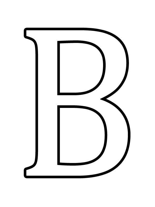 Раскраски Буквы из бумаги буква в контур для вырезки ...