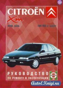 Citroen XM с 1989 - 2000 г. Руководство по ремонту и эксплуатации