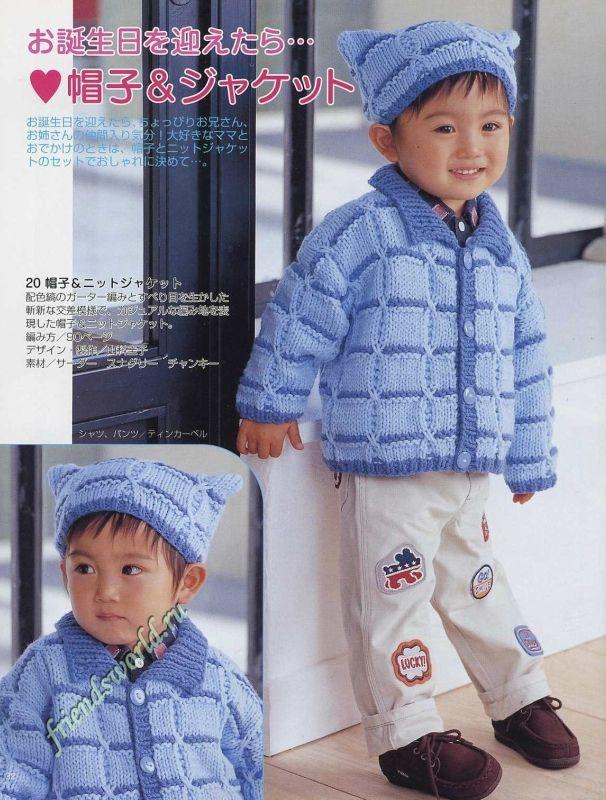 Малятам от азиатов. Детский журнал по вязанию. Обсуждение на LiveInternet - Российский Сервис Онлайн-Дневников