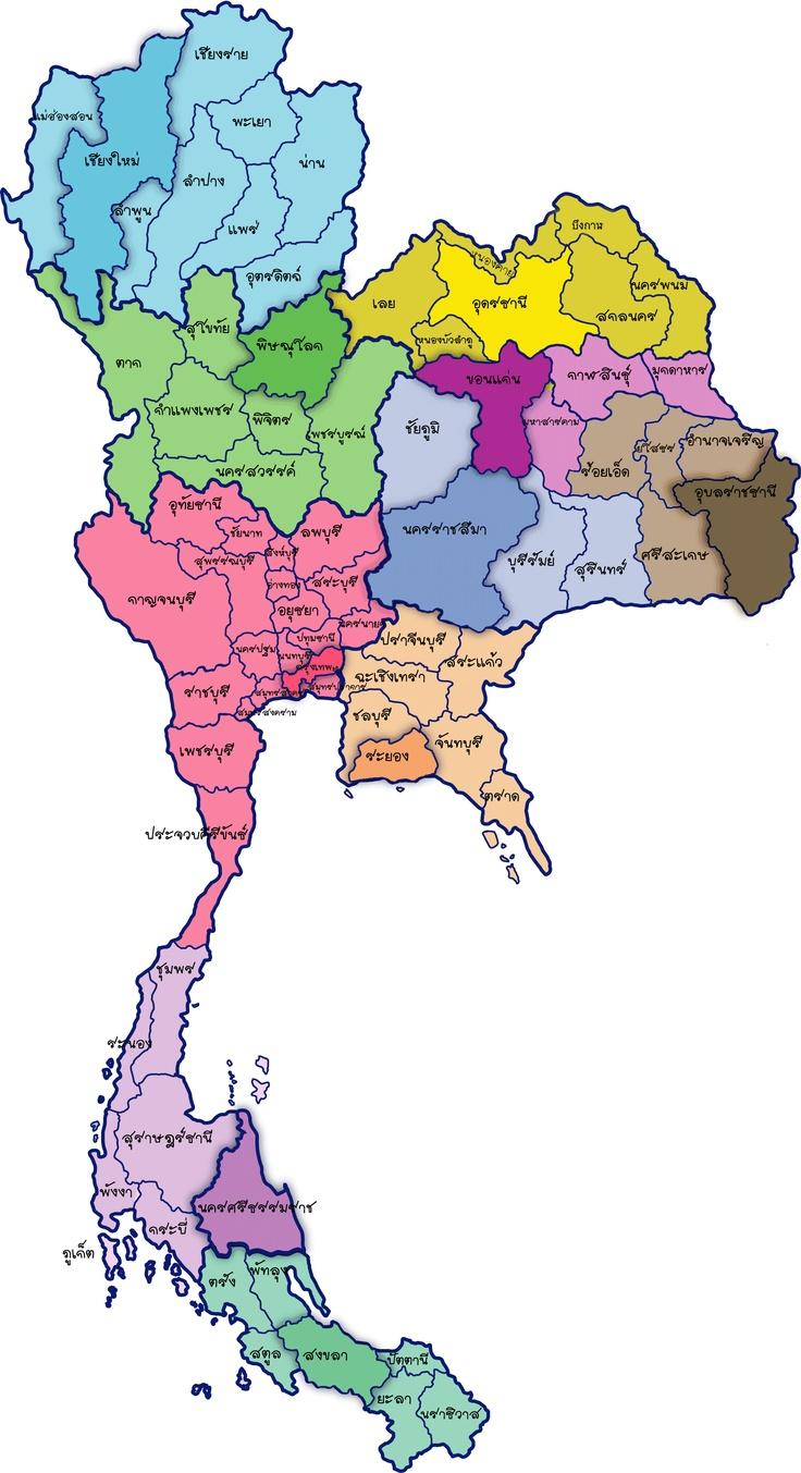 Thai Court Map แผนท แผนท โลก แบบฝ กห ดเด กก อนว ยเร ยน
