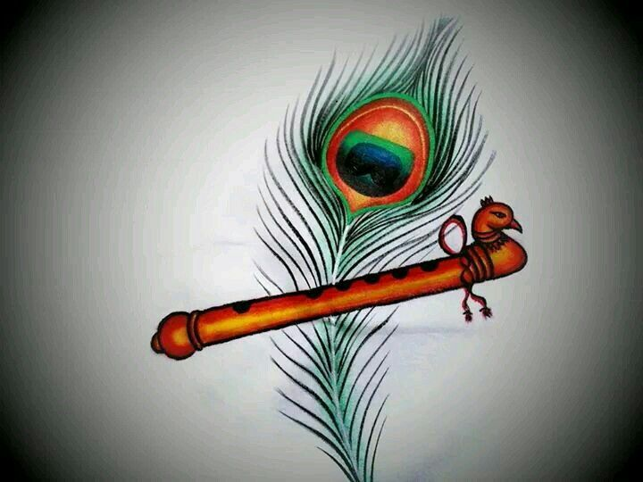 Peacock flute