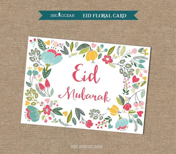 Printable FLORAL Eid  Mubarak card Instant Download, printable