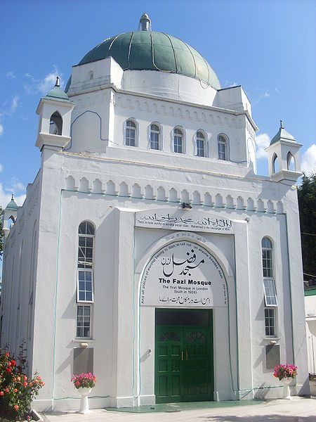 The Fazl  Mosque in London
