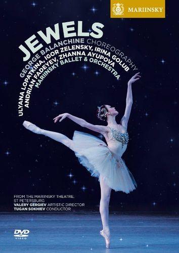 Jewels: George Balanchine Choreography [DVD]
