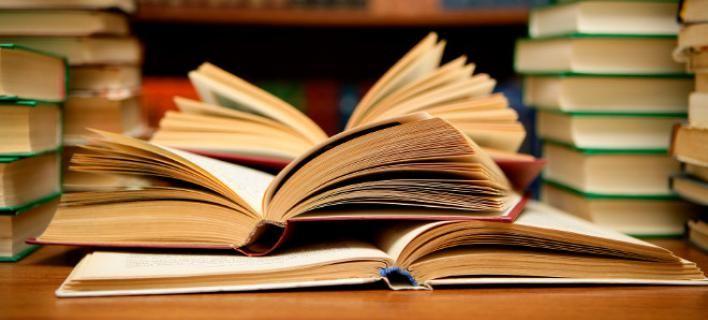 Αυτά είναι τα 10 κλασικά βιβλία που θα σας αλλάξουν τη ζωή και τον τρόπο που σκέφτεστε