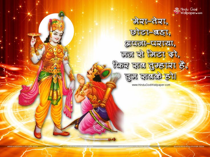 106 best lord krishna wallpapers images on pinterest