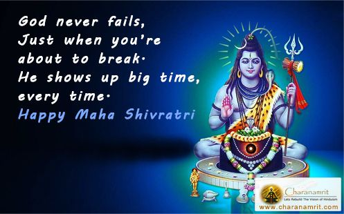 "Celebrate Hindu festival Maha Shivratri 2016, download amazing wallpapers of Lord Shiva, read blogs on Shivratri ""Maha Shivratri Rudra Abhishekam Puja Vidhi"""