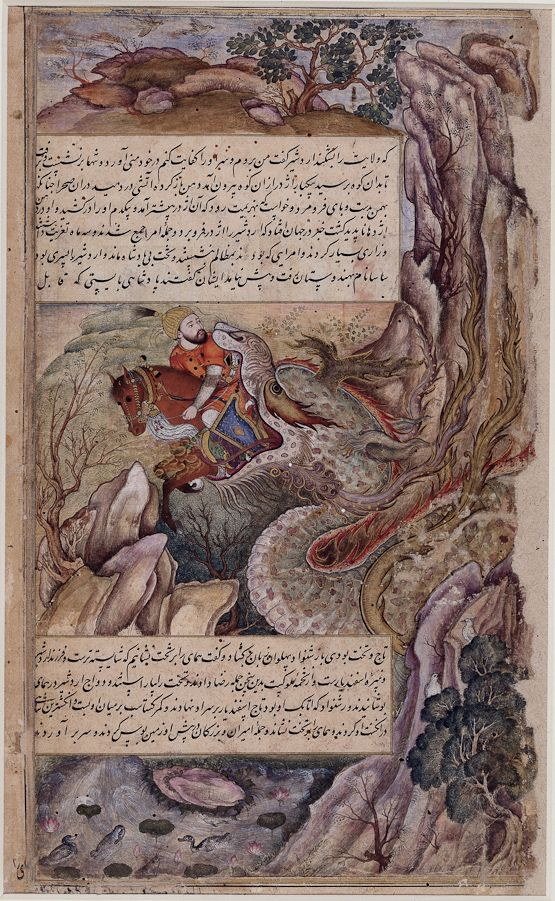 At the outset of the prose epic Darabnameh, Bahman, son of Esfandiyar and known as Ardeshir, rules in Iran. He is told that a dragon has appeared in the mountains and is causing havoc with the herds. He goes alone to deal with the threat and suddenly the fire-breathing dragon emerges and swallows him. This is the only incident in which a monster triumphs over a hero, and it may represent the mythologized version of a political event.