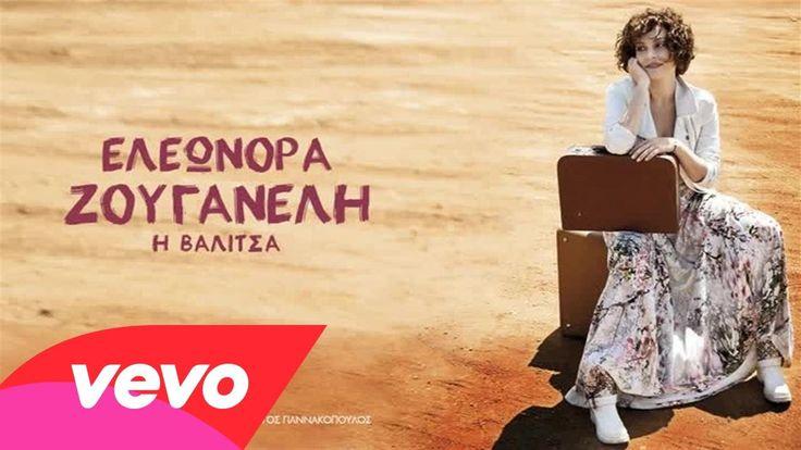 https://www.youtube.com/playlist?list=PLEughkLuw5wENhT2H9cc3QOgWdasuO-yF Youtube playlist: Η βαλίτσα (single) Ημερομηνία κυκλοφορίας: 25 Μαΐου 2015. #eleonorazouganeli #eleonorazouganelh #zouganeli #zouganelh #zoyganeli #zoyganelh #elews #elewsofficial #elewsofficialfanclub #fanclub
