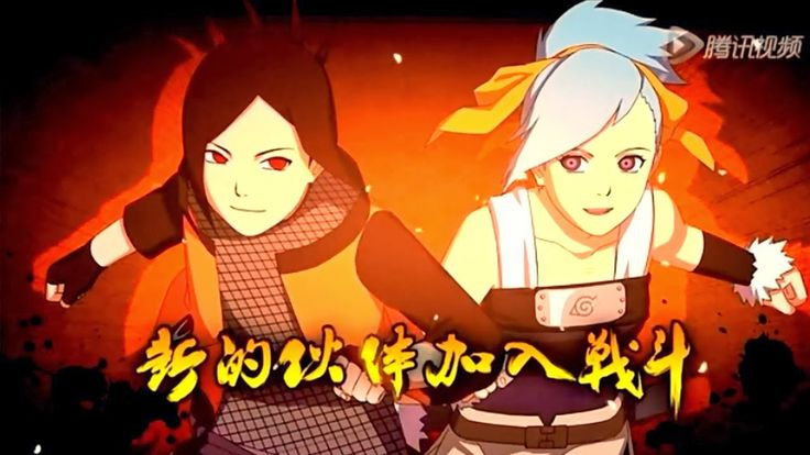 Revolution Character List Naruto Ultimate Ninja Storm | Naruto Ultimate Ninja Online – New Characters Trailer