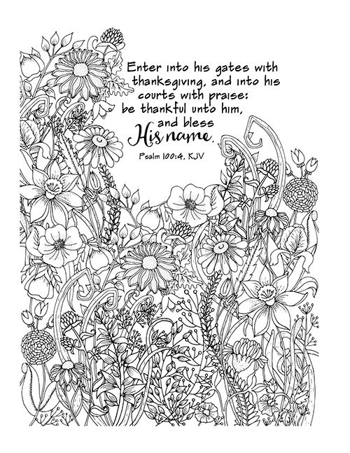 psalm 100 4 coloring pages - photo#39