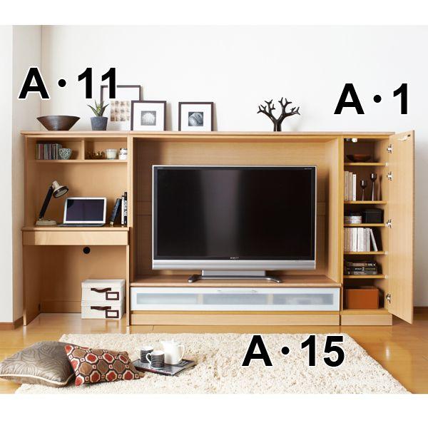 選べる壁面収納 高さ143×奥行44cm 通販 【ニッセン】 テレビボード・リビング収納 テレビボード収納 ハイタイプ