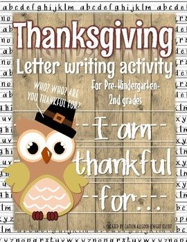 ******** LETTER TO THAT SPECIAL PERSON: This is a Thanksgiving activity for your kiddos to send home to a special person of whom they are thankful. (For the younger students, teachers will need to help fill in the prompts.) Included is a letter