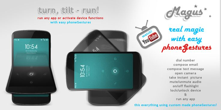 Turn, Tilt - Run! (control device by phone gestures) - The Awe-Science